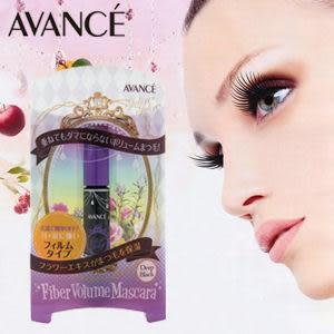 日本 AVANCE 8精華絕對濃密睫毛膏-深邃黑 6g 01321《Belle倍莉小舖》