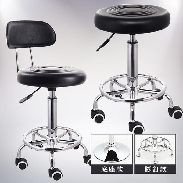 【矮款+有椅背】高腳椅 圓凳 吧檯椅 升降椅 工作椅 旋轉椅 氣壓椅 圓椅 輪腳 電腦椅 理髮椅