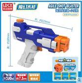 靈動創想水槍玩具滋呲噴大容量男孩女孩手腕式六一兒童節禮物 MKS免運