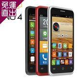 iNO 4吋雙核3G智慧型手機(公司貨)【免運直出】