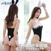 情趣內衣性感兔女郎激情套裝兔子連身制服小胸可愛套裝夜店極度SM 時尚芭莎