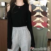 熱賣打底衫 秋季2021新款緊身心機露肩黑色長袖T恤女漏肩修身秋裝打底衫上衣 coco