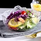 碗 日式金邊錘紋玻璃碗水果盤蔬菜沙拉碗盤北歐風家用創意網紅甜品碗【快速出貨八折搶購】