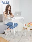 可移動床邊桌簡約床上書桌臥室學習桌升降折疊電腦家用簡易小桌子 童趣屋LX