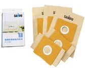聲寶吸塵器集塵紙袋(10入/2盒)EC-11HB/EC11HB《全館刷卡分期+免運費》