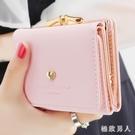 女士錢包女短款簡約學生小錢包迷你短夾包錢夾皮夾TA9835【極致男人】