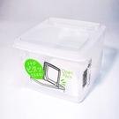 日本製 掀蓋收納盒1.3L Loxin 【SI1413】食物保鮮盒 冷藏盒 冰箱收納盒