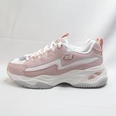 Skechers D LITE 4.0 老爹鞋 休閒鞋 女款 149491ROS 粉【iSport愛運動】