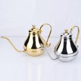 咖啡壺不銹鋼咖啡壺細口工廷壺復古手沖壺手沖咖啡常用工具咖啡具LX爾碩