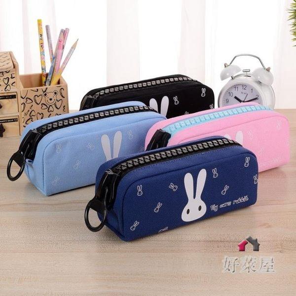 筆袋大容量創意兔小白簡約帆布男女學生鉛筆盒大拉鏈文具袋 交換禮物