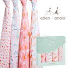 美國Aden+Anais 輕鬆抱寶寶包巾...