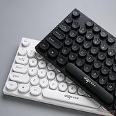 靜音無聲低音鍵盤復古朋克圓點有線USB接口臺式筆記本通用【英賽德3C數碼館】