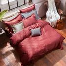 鴻宇 SUPIMA500織 四件式雙人兩用被床包組 布魯克 台灣製2106