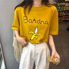 DE SHOP~字母可愛學院風上衣女寬鬆趣味水果印花短袖T恤女(T-2578)