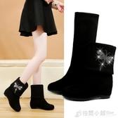 內增高短靴女靴秋冬季中長靴子女中筒靴女鞋子年新款女士百搭 格蘭小鋪