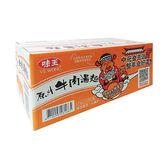味王味王原汁牛肉湯麵75g*12包(箱)【愛買】
