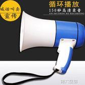 手持喊話器 手持喊話器便攜式地攤錄音叫賣器喇叭鋰電池大聲公導游擴音器插卡 第六空間