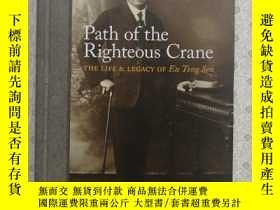 二手書博民逛書店Path罕見of the Righteous Crane Lisa Sharp 英語原版Y67893 Lisa