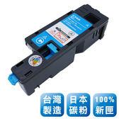Fuji Xerox CT201592 台灣製 日本巴川 相容 碳粉匣 (青色)