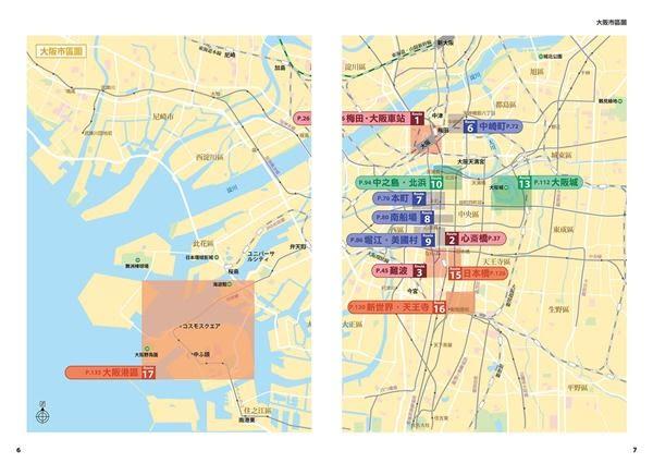 (二手書)阪神Day by Day