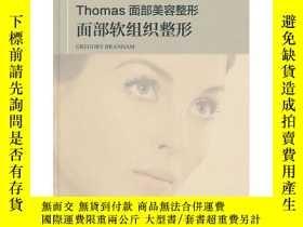 全新書博民逛書店Thomas面部美容整形Y158878 ` 人民衛生出版社 ISBN:9787117255486 出版2018