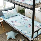 冰絲席單人學生宿舍涼席枕席單人床可折疊冰席子夏涼席 QX6144  【愛尚生活館】