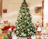 聖誕樹1.2 1.5 1.8 2.1 2.4 3 4米套餐家用仿真金色豪華加密發光 夢藝家