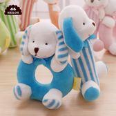 嬰兒玩具搖鈴0-3-6-12個月新生兒男女寶寶安撫毛絨布藝套裝  小時光生活館