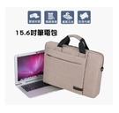 KGH168 15.6吋蘋果電腦包 筆電...