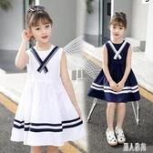 3兒童裝4女童連身裙5夏裝2020新款洋裝10公主裙子8洋氣6夏天12歲9女孩 LR23893『麗人雅苑』