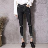 秋季新款高腰破洞卷邊牛仔褲女長褲韓版氣質緊身小腳褲彈力鉛筆褲
