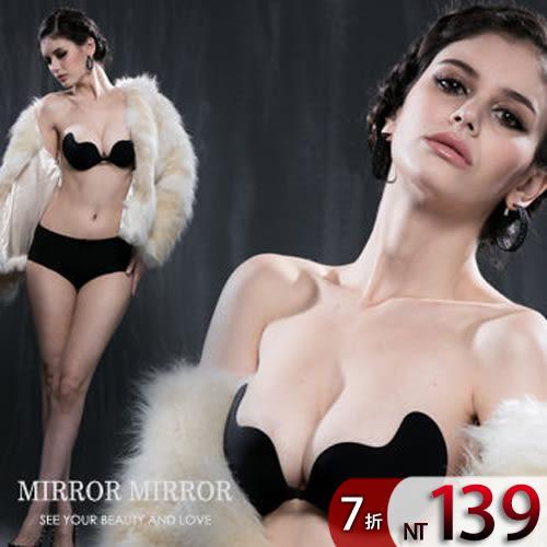 弧形側翼式隱形胸罩貼-黑色、鯨魚胸貼、隱形胸罩、Vbra