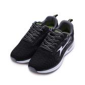 ARNOR 彈力型動 緩震氣墊跑鞋 黑 ARMR93130 男鞋 鞋全家福