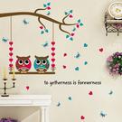 ►壁貼 貓頭鷹 兒童房幼稚園可移除牆貼紙家裝貼【A3315】