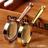 手持式學生用老人兒童閱讀放大鏡20倍高倍高清光學非帶燈眼鏡    琉璃美衣