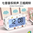 鬧鐘學生用靜音夜光高中床頭小電子充電智慧時鐘多功能鬧鈴大音量 設計師