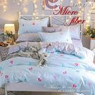 《DUYAN竹漾》天絲絨雙人加大四件式舖棉兩用被床包組-繽紛心漾