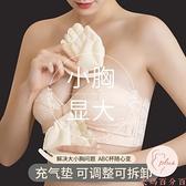 無肩帶內衣女小胸聚攏隱形收副乳防滑防下垂套裝【大碼百分百】