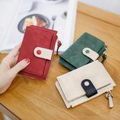 鑰匙包 梨花娃娃女式鑰匙扣小包女韓國可愛多功能創意迷你零錢包卡包一體 伊蘿鞋包
