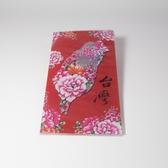台灣花布護照套(大)-大紅