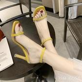 涼鞋2020新款女夏季百搭透明一字帶羅馬鞋時尚仙女配裙子的高跟鞋 DR35008【Pink 中大尺碼】