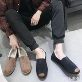 豆豆鞋 中大尺碼冬季棉鞋男保暖一腳蹬豆豆鞋男韓版懶人鞋休閒OB1624『伊人雅舍』