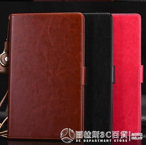 華碩ZenPad 3S 10套Z500M保護套9.7寸平板電腦男女P027時尚殼  圖拉斯3C百貨