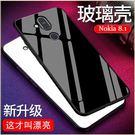 純色鋼化玻璃殼 諾基亞 Nokia 8....