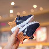YOYO 男童鞋子 網布 透氣 兒童運動鞋 休閑鞋