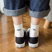 4件裝襪子女潮純棉中筒襪女襪百搭黑色襪子【不二雜貨】