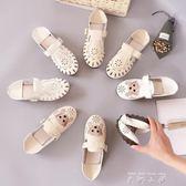 圓頭小白鞋春2019新款森系休閒學生鞋平底兩穿娃娃豆豆鞋女單鞋夏   米娜小鋪