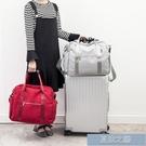 大容量旅行包 手提旅行包摺疊旅行袋女大容量登機防水行李袋可套拉桿包旅游包男 快速出貨