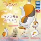 全套5款【日本正版】夏目友人帳 貓咪先生 吊飾 P6 扭蛋 轉蛋 徒然吊飾 公仔 貓咪老師 - 892295