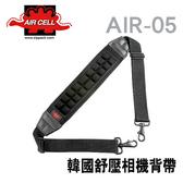 【背包減壓背帶】現貨 AIR-05 寬7CM 雙勾型舒壓背包背帶 AIRCELL 氣墊式結構具舒壓透氣功能 (屮U1)